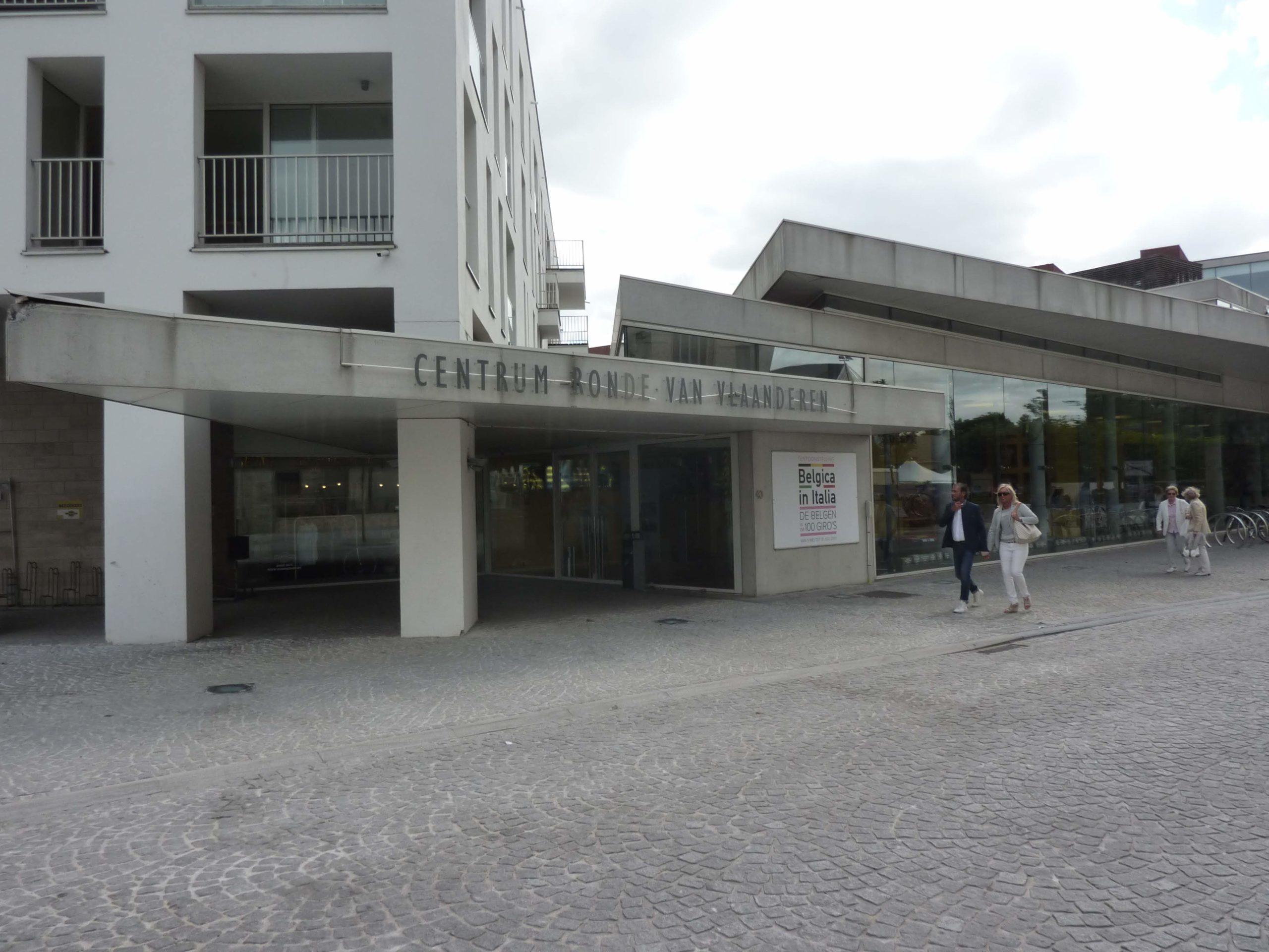 ロンドファンフラーデレン記念館