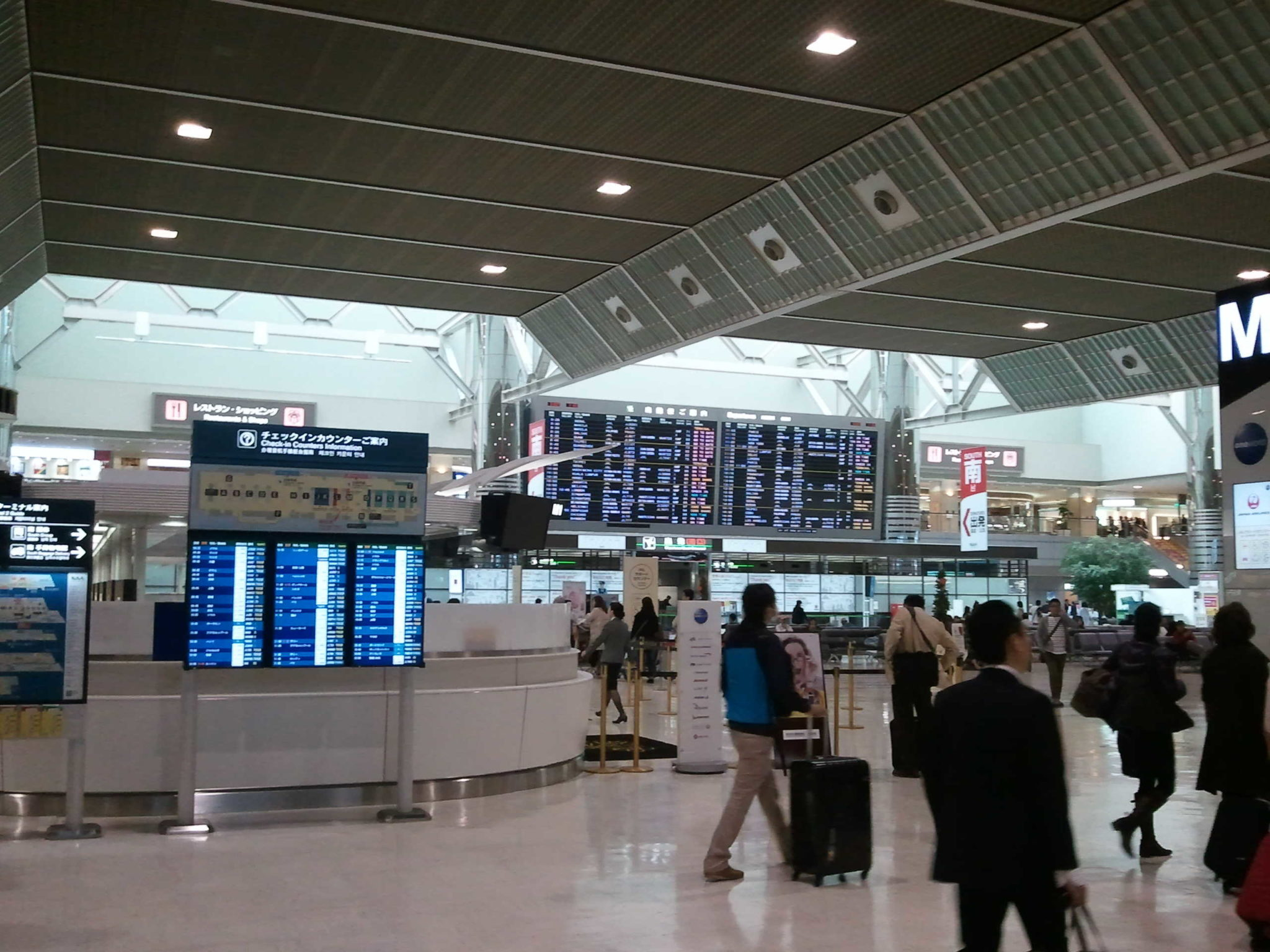 Haneda airport before
