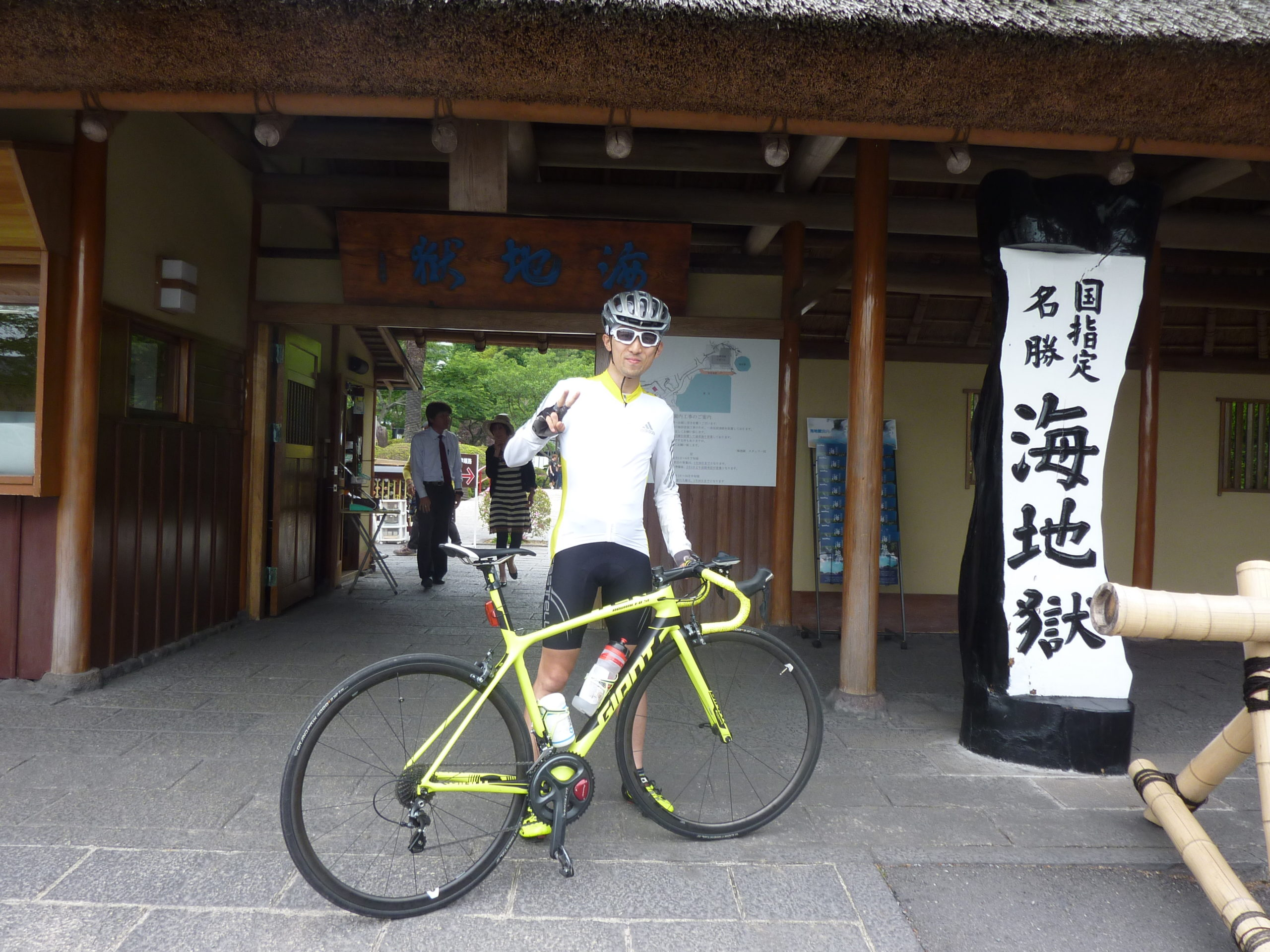 in front of natural geyzer at Beppu