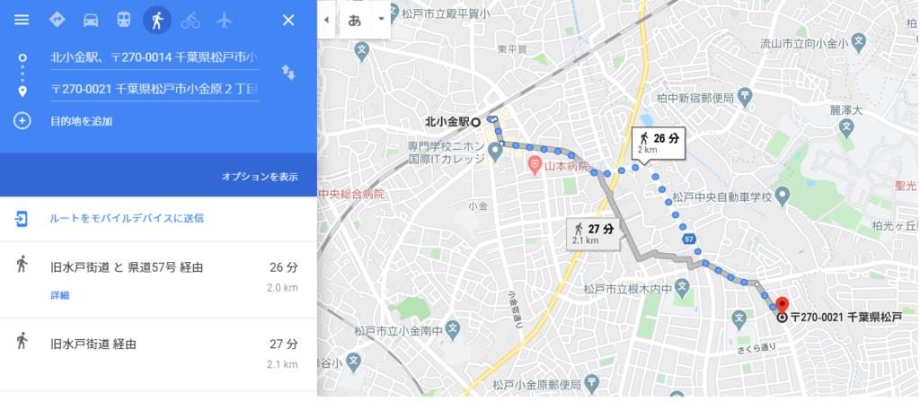 最寄駅の地図